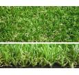 หญ้าเทียมจัดสวน